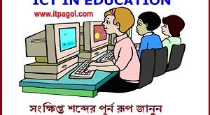 ICT-in-Education