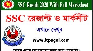 ssc-result-2020-with-marksheet